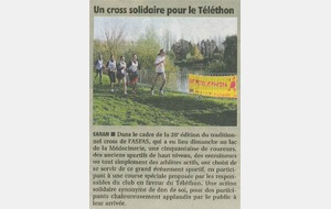 2013/11/26 CROSS DE L'ASFAS